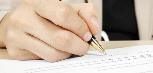 Как оформить кредит по двум документам