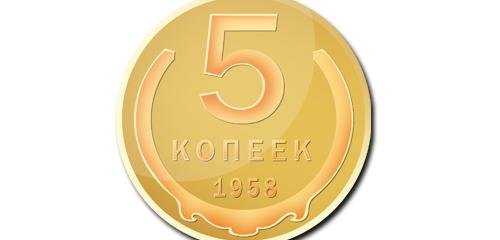 Где можно продать монеты