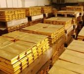 Что такое обезличенные металлические счета