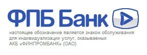 ОАО АКБ «ФИНПРОМБАНК»