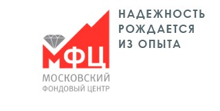 ОАО «Московский Фондовый Центр»