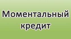уже халва карта рассрочки магазины партнеры красноярск считаю, что правы. уверен