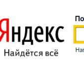 Где и как купить акции Яндекса - Практическое руководство