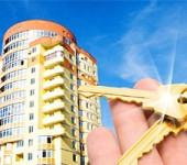 Как оформить ипотеку а выгодных условиях