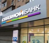 """Банк """"Связной"""" лишен лицензии"""