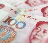 Вклады в китайских юанях - Как заработать на китайской валюте