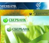 Как оформить банковскую карту Сбербанка