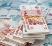 Самые высокие проценты по вкладу в рублях - Обзор актуальных предложений