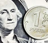 Курс доллара превысил 78 рублей, евро 85 рублей