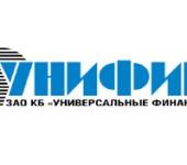 У банка «Унифин» отозвана лицензия