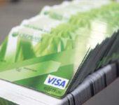 Обзор зарплатных карт Сбербанка