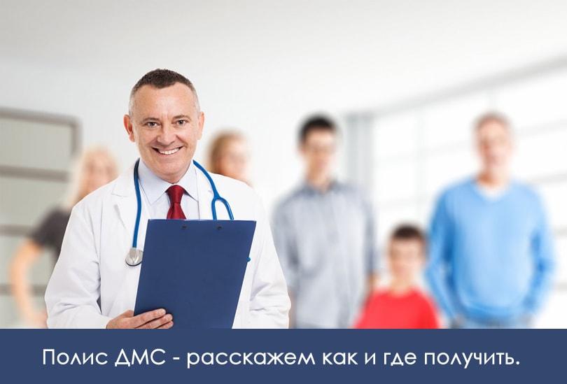 Регистратура 1 детской поликлиники в павлодаре