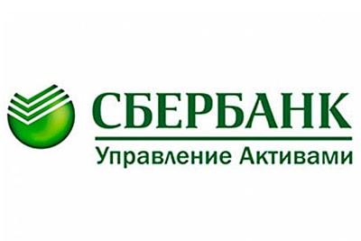 «Сбербанк Управление Активами»