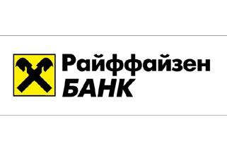 "Photo of Вклады и кредитные программы ""Райффайзен БАНК"" на 2014 год"