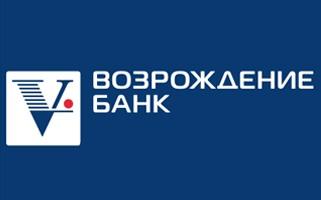 Вклады банка Возрождение на 2014 год