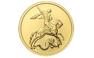 Как и где можно купить золотые монеты