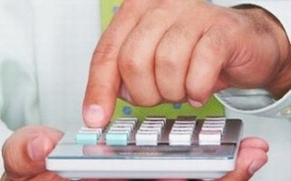 Photo of Налог на проценты по вкладам