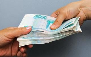 Photo of Самый выгодный кредит наличными в Москве