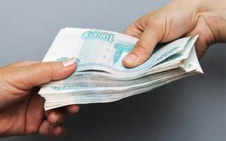 Photo of Рефинансирование с плохой кредитной историей