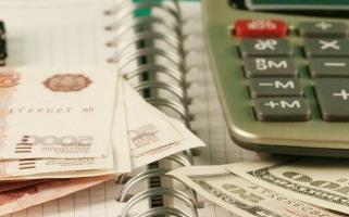 Photo of Где самый выгодный процент по вкладам