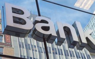 Photo of Вклады в банках Москвы с максимальными процентами