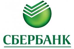 Photo of Где и как купить акции Сбербанка