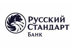 Photo of Банк Русский Стандарт – Вклады и кредитные предложения на 2015 год