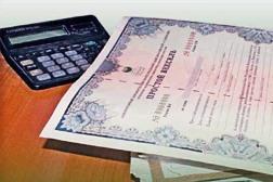Photo of Что нужно уметь и знать для покупки акций через банк