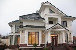 Photo of Как взять кредит под залог дома