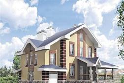Photo of Получить кредит под залог недвижимости