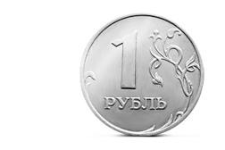Photo of Выгодные вклады в рублях в Москве