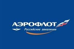 Photo of Где и как купить акции Аэрофлота
