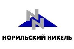 Где и как купить акции Норильский Никель, стоимость на сегодня