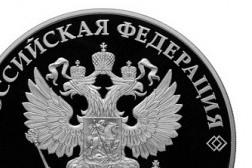 Photo of Продажа инвестиционных монет