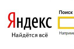 Photo of Где и как купить акции Яндекса