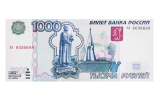 Photo of Куда вложить 1000 рублей – рассуждаем