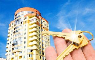 Photo of Как взять ипотеку на выгодных условиях