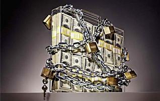 Photo of Самые крупные банки Москвы