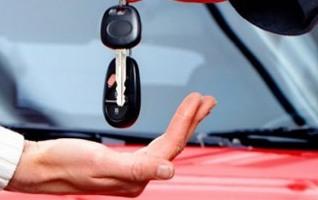 Самая низкая ставка по автокредиту