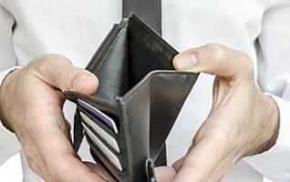 Photo of В каких банках можно рефинансировать кредит?