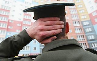 Photo of Банки работающие с военной ипотекой