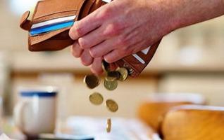 Photo of Что будет за несвоевременное погашение кредита?
