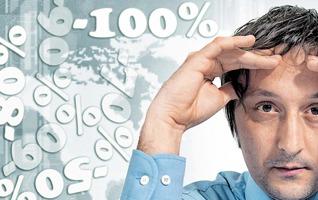 Photo of Как узнать задолженность по кредиту через интернет