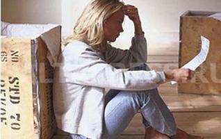 Может ли банк отобрать квартиру за неуплату кредита?