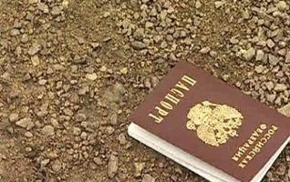 Photo of На утерянный паспорт оформлен кредит – Что делать?