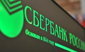 Можно ли перекредитовать ипотеку в Сбербанке