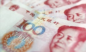 Photo of Вклады в китайских юанях