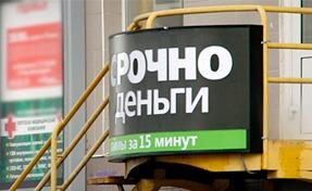 Photo of Где можно взять кредит без отказа