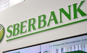 Сбербанк онлайн: вклады с повышенной ставкой