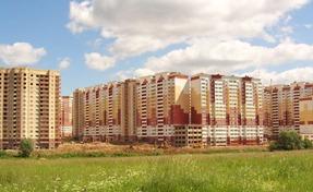 Photo of Минимальный взнос по ипотеке в 2016